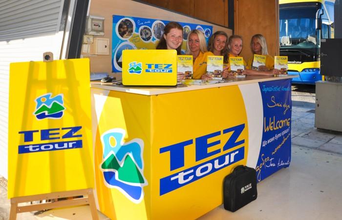 Стойка в Ираклионе Tez Tour