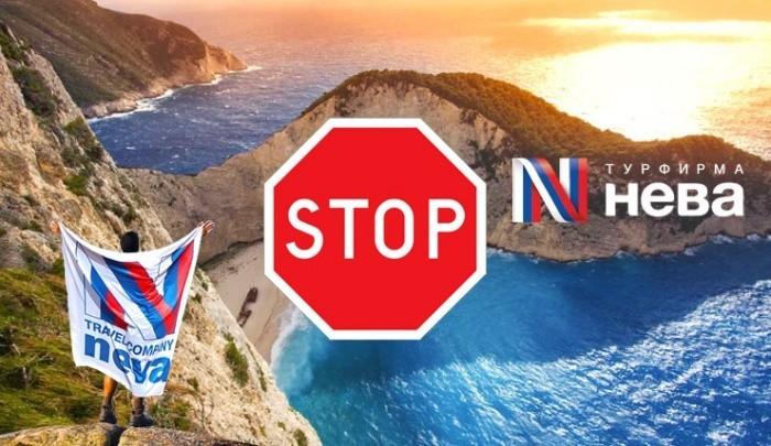 Крит и Родос: какой из двух островов Греции выбрать
