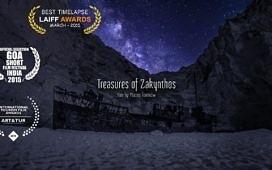 Сокровища Закинфа