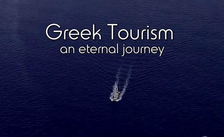Туризм в Греции. Бесконечное путешествие!
