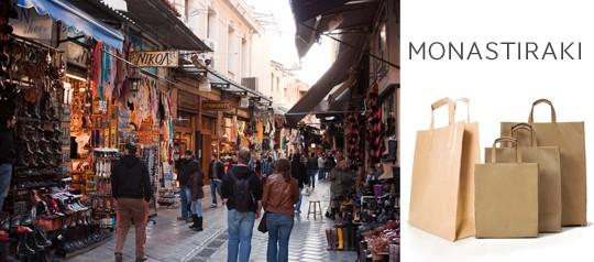 Монастираки Афины