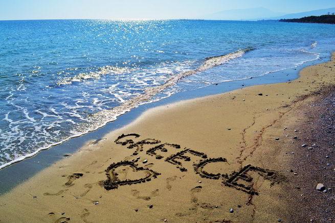 я люблю Грецию