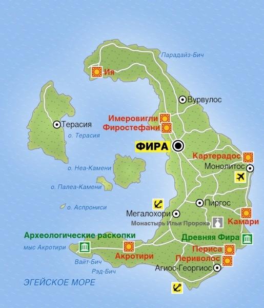 карта Санторини на русском