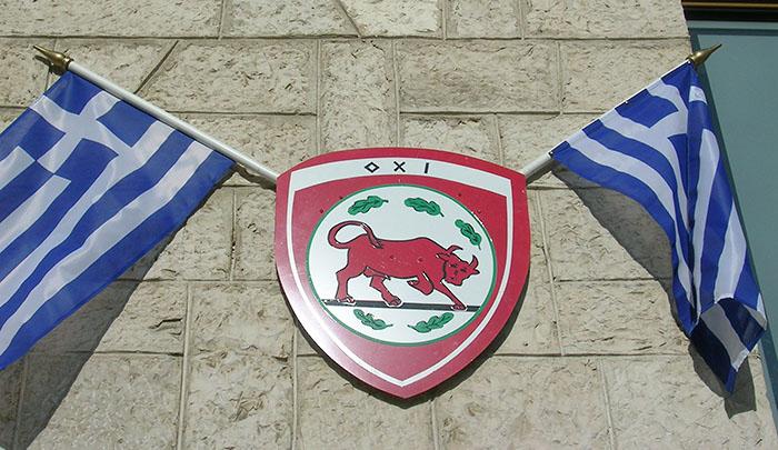 Национальный праздник Греции – День «Охи»