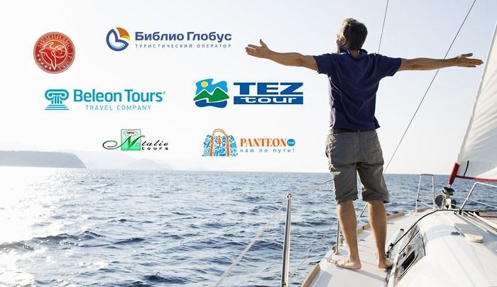 Как выбрать туроператора по Греции
