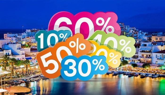 Акции и скидки на отдых в Греции: используем правильно