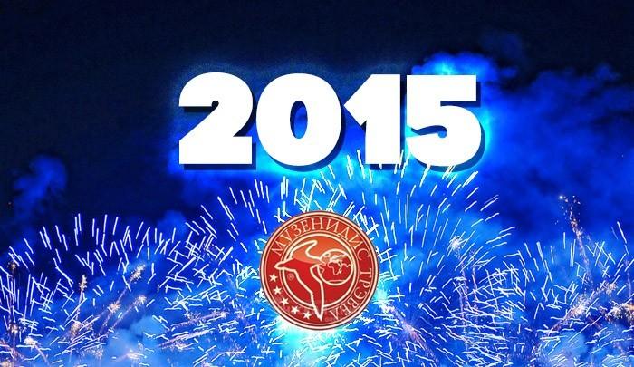 Как встретить Новый год в Греции?