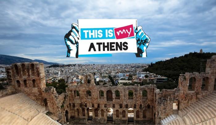 Гиды по Афинам, или встречайте местных!