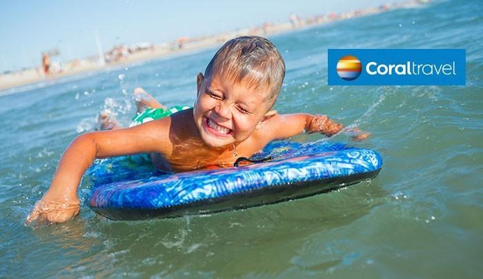Акция от Coral Travel: каникулы на пять!