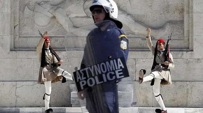 Национальная гвардия Греции