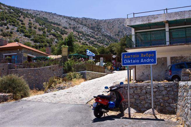 как добраться до пещеры Зевса на Крите