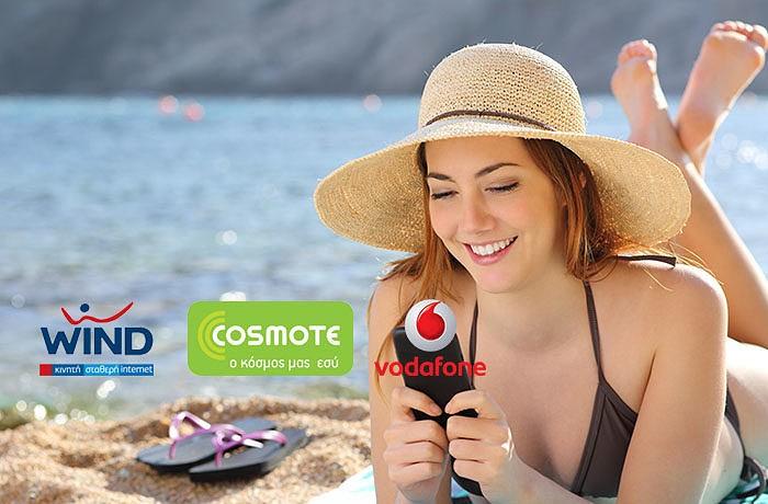 Телефонная связь в Греции: как сэкономить на ней во время отдыха?