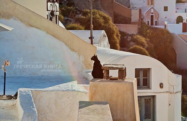 Живописный Санторини