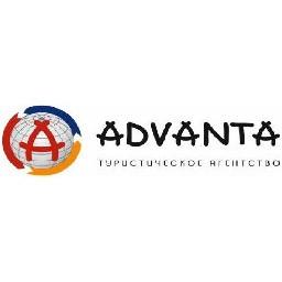 АДВАНТА ТУР логотип