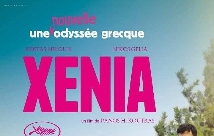 Греческий фильм номинирован на «Оскар»