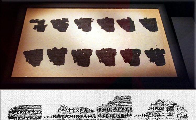 Дервенийский папирус — первый греческий артефакт в программе защиты ЮНЕСКО