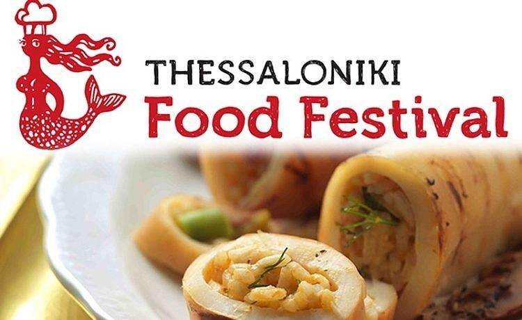 5-й Фестиваль еды пройдёт в Салониках