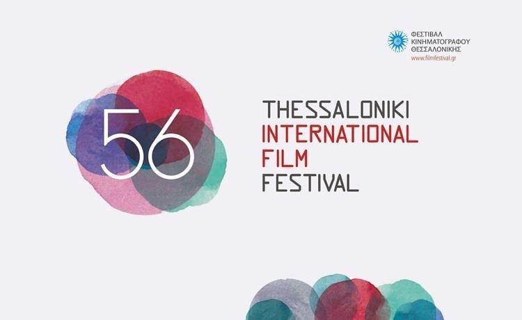 В Салониках открывается Международный кинофестиваль