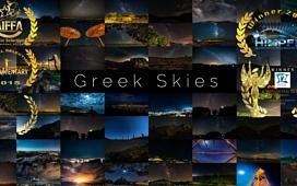 Фильм о греческом небе от человека, победившего рак