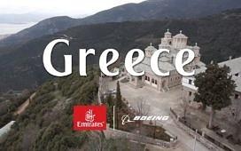 Полетели, я покажу тебе Грецию!