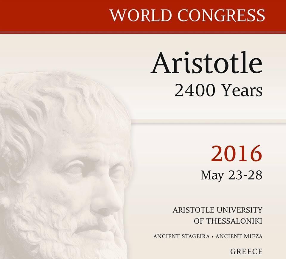 ЮНЕСКО организует серию мероприятий в честь Года Аристотеля