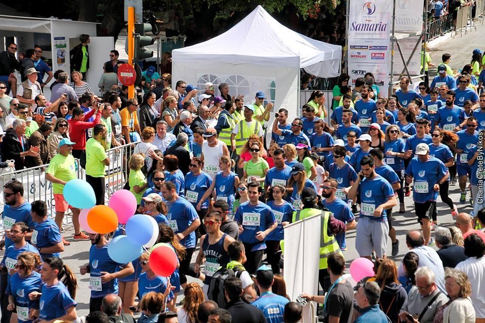 Фотографии Первого критского марафона