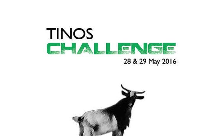 Остров Тинос привлечёт туристов посредством спорта