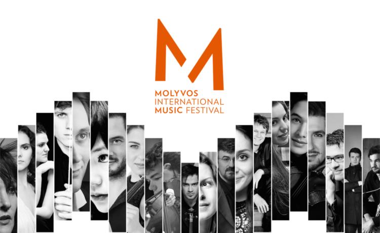 В Моливосе пройдёт Международный музыкальный фестиваль