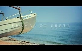 Frames of Crete. Это нельзя было не снять