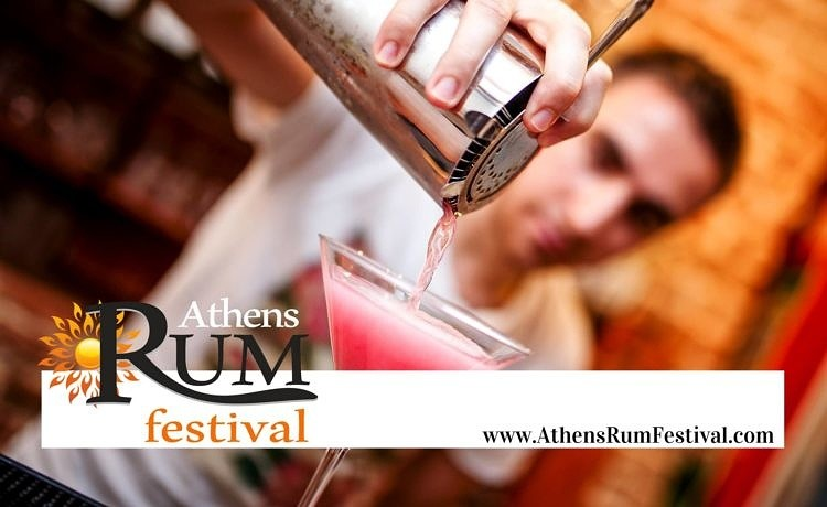 В Афинах пройдёт Фестиваль рома