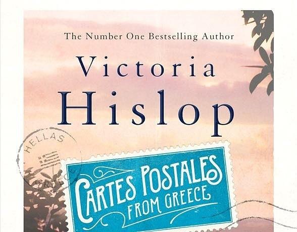 Писательница Виктория Хислоп выпустила очередную книгу о Греции