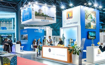 Фотографии INWETEX-CIS TRAVEL MARKET 2016