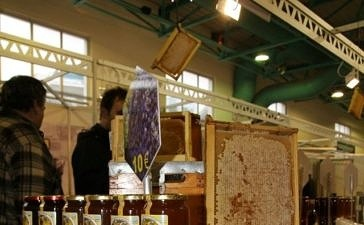 Фестиваль греческого мёда в Афинах