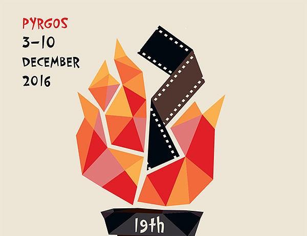 В Пиргосе пройдёт Кинофестиваль для детей и молодёжи
