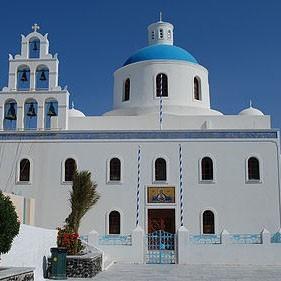 Христианское паломничество на Санторини