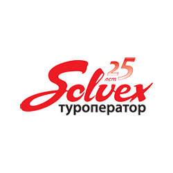 Солвекс-Трэвэл