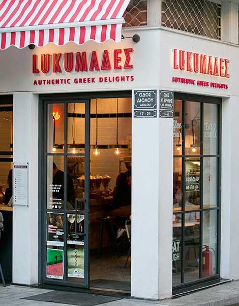 Lukumades - кафе в Афинах