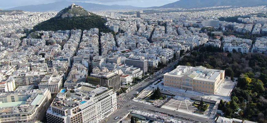 Покупка недвижимости в Греции