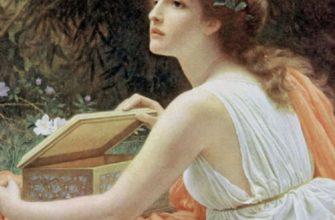 ящик Пандоры - мифы Древней Греции