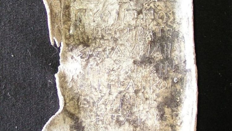 Древнегреческие таблички с проклятиями - артефакт