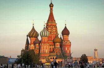 Москва на уикенд - Красная площадь