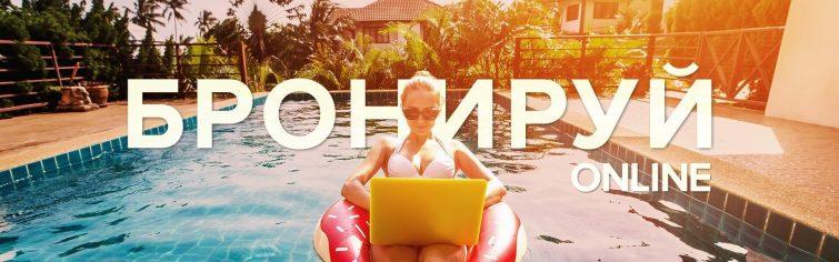 Поиск горящих путевок на Otpusk.com