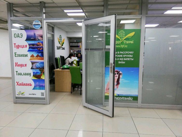 Туристическое агентство Happy Travel.kz - лучший выбор путевок в Казахстане